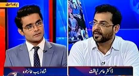 Aaj Shahzaib Khanzada Ke Saath (MQM Mein Tabdeelian) - 25th August 2016