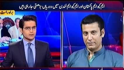 Aaj Shahzaib Khanzada Ke Saath (MQM Pakistan Vs MQM London) - 2nd December 2016