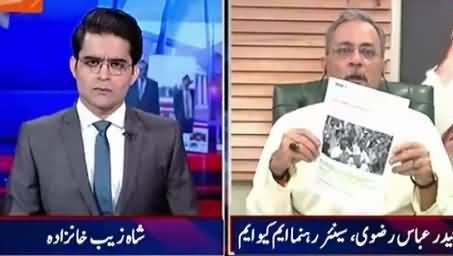 Aaj Shahzaib Khanzada Ke Saath (MQM Received Funding From India) – 24th June 2015