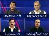 Aaj Shahzaib Khanzada Ke Saath (MQM Vs Other Parties) – 4th December 2015