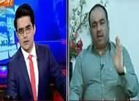 Aaj Shahzaib Khanzada Ke Saath (MQM Vs PPP) – 13th January 2016