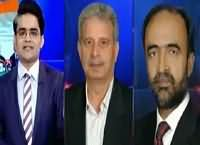 Aaj Shahzaib Khanzada Ke Saath (Muk Muka Ka Ilzam) – 29th January 2016