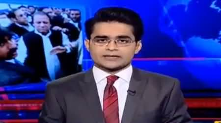 Aaj Shahzaib Khanzada Ke Saath (Musharraf Ki Deal Ki Koshish) - 21st March 2017