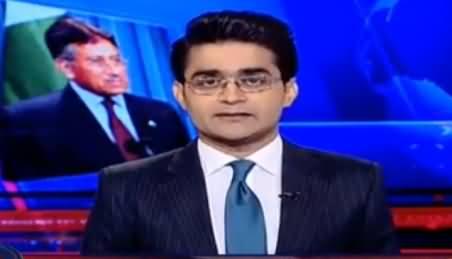 Aaj Shahzaib Khanzada Ke Saath (Musharraf's Controversial Statement) - 20th December 2016