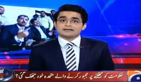 Aaj Shahzaib Khanzada Ke Saath (Mustafa Kamal & Ohter Issues) – 4th March 2016