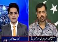 Aaj Shahzaib Khanzada Ke Saath (Mustafa Kamal Party) – 25th April 2016