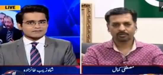 Aaj Shahzaib Khanzada Ke Saath (Mustafa Kamal's Demand) - 2nd September 2016