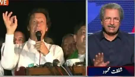 Aaj Shahzaib Khanzada Ke Saath (NA-122, 3 PTI Candidates Also on Stay) – 24th August 2015