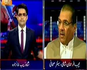 Aaj Shahzaib Khanzada Ke Saath (NA-122 Rigging Allegations) - 4th February 2015