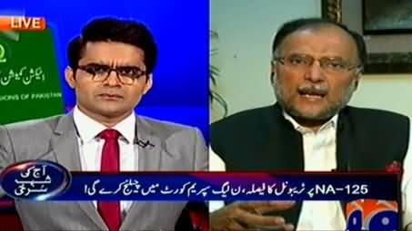 Aaj Shahzaib Khanzada Ke Saath (NA-125: PMLN Going to Supreme Court) – 6th May 2015