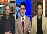 Aaj Shahzaib Khanzada Ke Saath (NA-154, PTI Ki Jeet) – 23rd December 2015