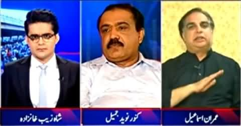 Aaj Shahzaib Khanzada Ke Saath (NA-246: MQM Jeet Gai) – 23rd April 2015