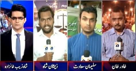 Aaj Shahzaib Khanzada Ke Saath (NA-246 Special) – 21st April 2015