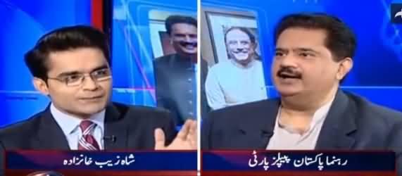 Aaj Shahzaib Khanzada Ke Saath (Nabil Gabol Rejoins PPP) - 4th February 2017