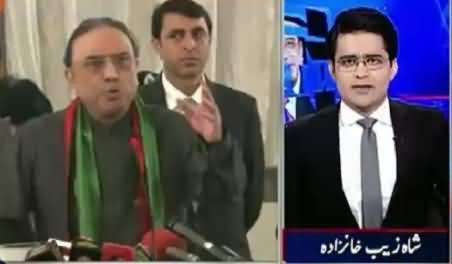 Aaj Shahzaib Khanzada Ke Saath (National Action Plan) – 12th November 2015