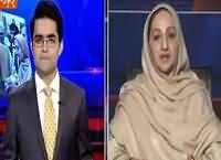 Aaj Shahzaib Khanzada Ke Saath (National Health Program) – 31st December 2015