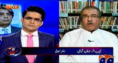 Aaj Shahzaib Khanzada Ke Saath (Nawaz Sharif And Chaudhry Nisar) – 26th May 2015