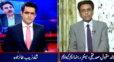 Aaj Shahzaib Khanzada Ke Saath (Nawaz Sharif's Visit to Karachi) – 24th March 2015