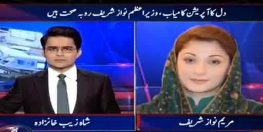 Aaj Shahzaib Khanzada Ke Saath (Nawaz Sharif Surgery) – 31st May 2016
