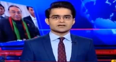 Aaj Shahzaib Khanzada Ke Saath (Nawaz Sharif Views About Zardari in Past) - 22nd December 2016