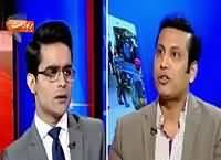 Aaj Shahzaib Khanzada Ke Saath (New List of MQM Target Killers) – 11th December 2015