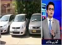 Aaj Shahzaib Khanzada Ke Saath (No Vehicle Number Plates in Sindh) – 24th September 2015