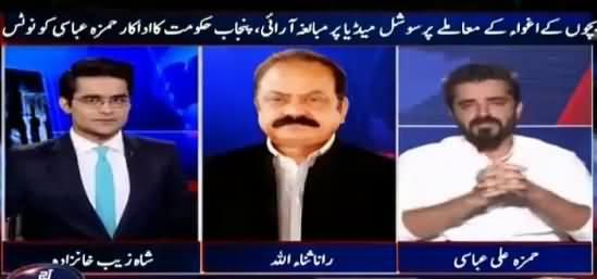 Aaj Shahzaib Khanzada Ke Saath (Notice to Hamza Ali Abbasi) - 31st August 2016
