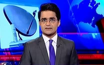 Aaj Shahzaib Khanzada Ke Saath (Objections on DTC Auction) - 22nd November 2016