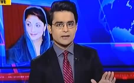 Aaj Shahzaib Khanzada Ke Saath (Off-Shore Companies) - 8th November 2016