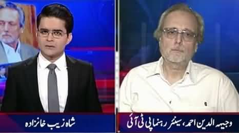 Aaj Shahzaib Khanzada Ke Saath (One More Decision of Imran Khan) – 4th July 2015