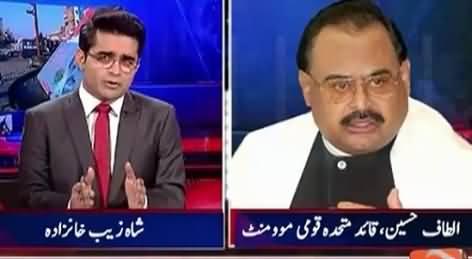 Aaj Shahzaib Khanzada Ke Saath (One More Hate Speech by Altaf Hussain) – 13th July 2015