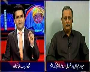 Aaj Shahzaib Khanzada Ke Saath (Opposing of Military Courts) - 8th January 2015