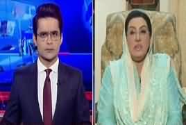 Aaj Shahzaib Khanzada Ke Saath (Opposition Alliance) – 17th June 2019
