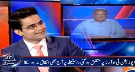 Aaj Shahzaib Khanzada Ke Saath (Opposition TORs) – 3rd May 2016