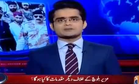Aaj Shahzaib Khanzada Ke Saath (Other Cases Against Uzair Baloch) - 12th April 2017