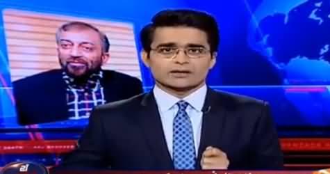 Aaj Shahzaib Khanzada Ke Saath (Pabandi Masle Ka Hal Nahi) - 26th August 2016