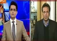 Aaj Shahzaib Khanzada Ke Saath (Pak India War Ka Khadsha?) – 8th December 2015