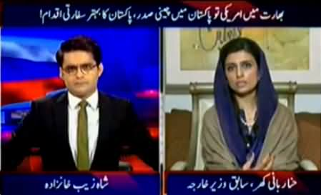 Aaj Shahzaib Khanzada Ke Saath (Pakistan Ka Behtareen Sifarti Iqdaam) - 5th February 2015