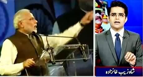 Aaj Shahzaib Khanzada Ke Saath (Pakistan Ka Bharat Ko Munh Toor Jawab) – 10th June 2015