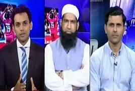Aaj Shahzaib Khanzada Ke Saath (Pakistan Lost in First Match) – 31st May 2019