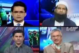 Aaj Shahzaib Khanzada Ke Saath (Pakistan Out of World Cup) – 5th July 2019