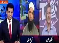 Aaj Shahzaib Khanzada Ke Saath (Pakistan Phir Haar Gaya) – 22nd March 2016