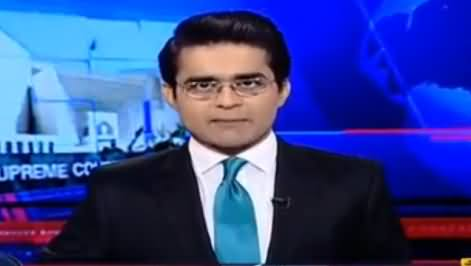 Aaj Shahzaib Khanzada Ke Saath (Panama Case) - 10th January 2017