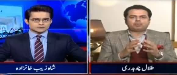 Aaj Shahzaib Khanzada Ke Saath (Panama Case) - 12th January 2017