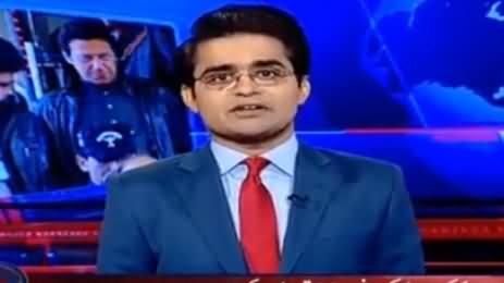 Aaj Shahzaib Khanzada Ke Saath (Panama Case) - 13th January 2017