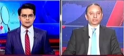 Aaj Shahzaib Khanzada Ke Saath (Panama Case) - 17th January 2017