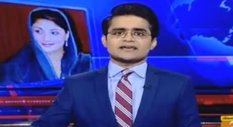 Aaj Shahzaib Khanzada Ke Saath (Panama Case Hearing) - 5th January 2017