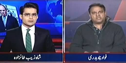 Aaj Shahzaib Khanzada Ke Saath (Panama Case in Final Phase) - 21st February 2017