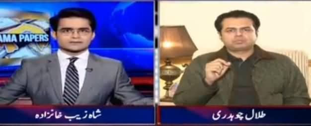 Aaj Shahzaib Khanzada Ke Saath (Panama Case & Other Issues) - 31st January 2017