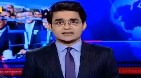 Aaj Shahzaib Khanzada Ke Saath (Panama Case Proceedings) - 17th November 2016